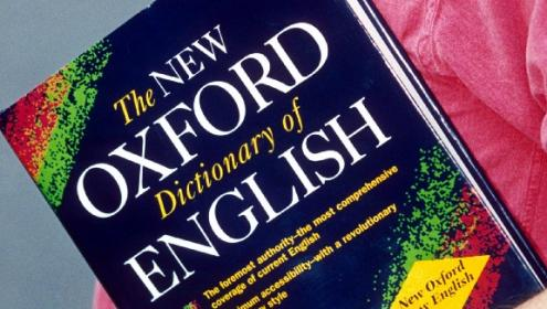 Oxford English is just one form of the English Language